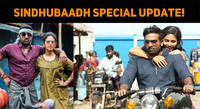 Sindhubaadh Movie Special Update!