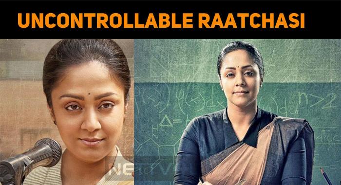 Uncontrollable… Torture… That's Geetha Rani – Raatchasi