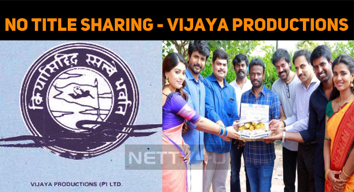 Vijaya Productions About Sivakarthikeyan Movie Title!