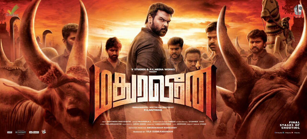 Madhura Veeran Movie Review Tamil Movie Review