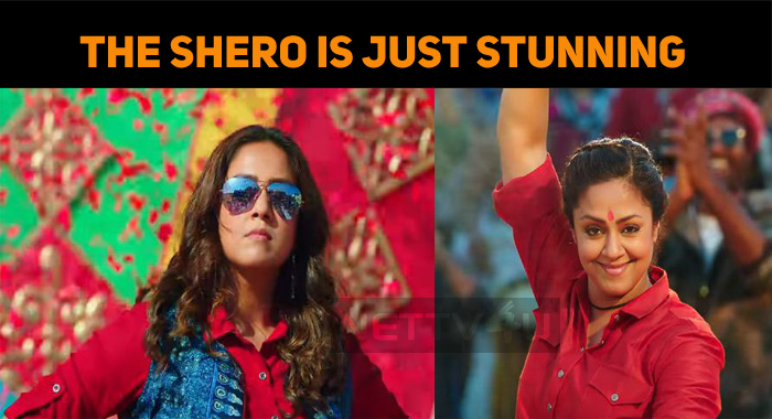 Jyothika's Shero Song Is Just Stunning!