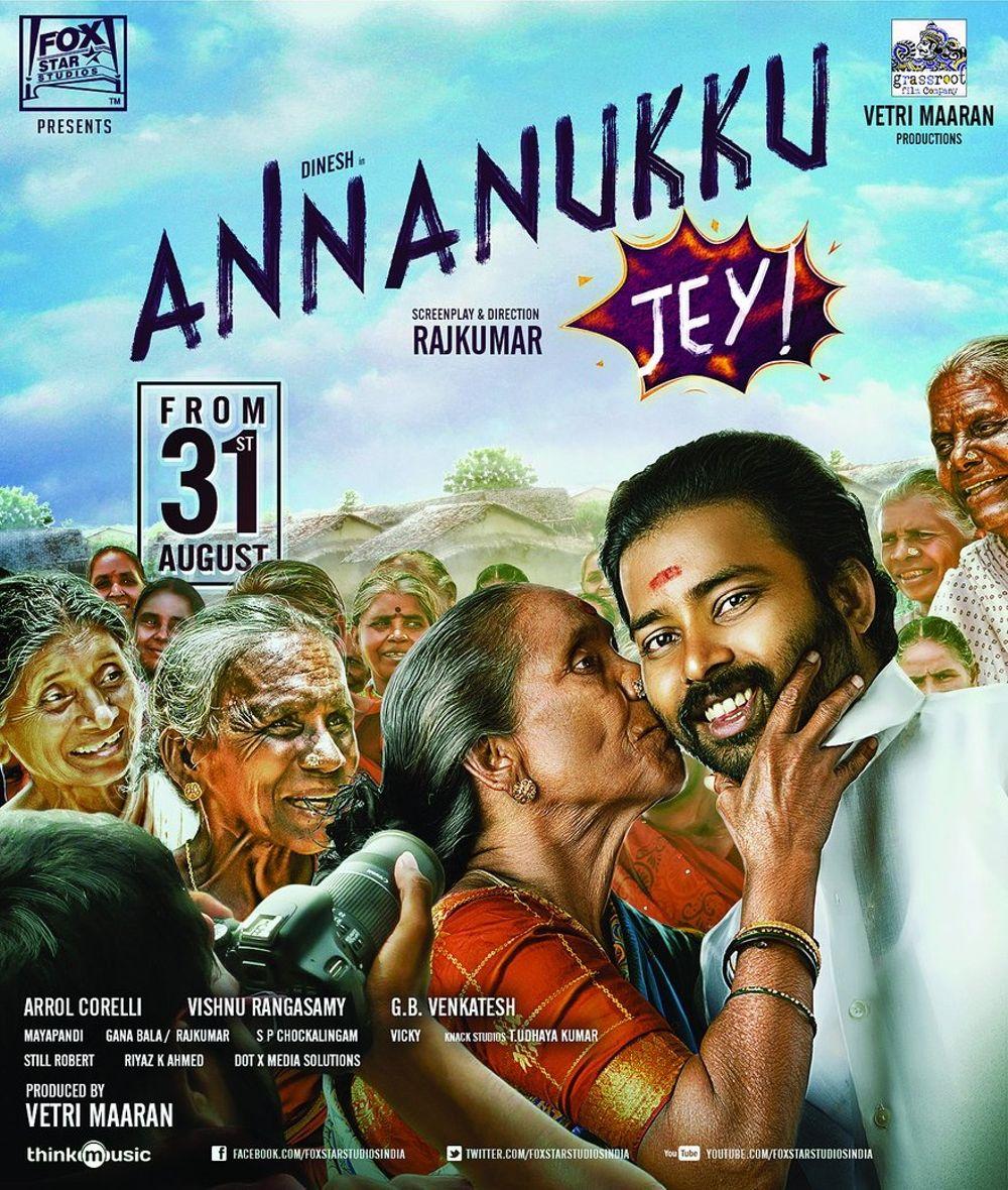 Annanukku Jai Movie Review Tamil Movie Review