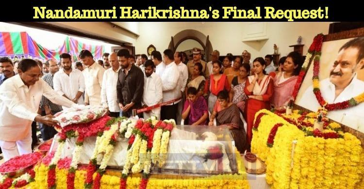 Nandamuri Harikrishna's Final Request!