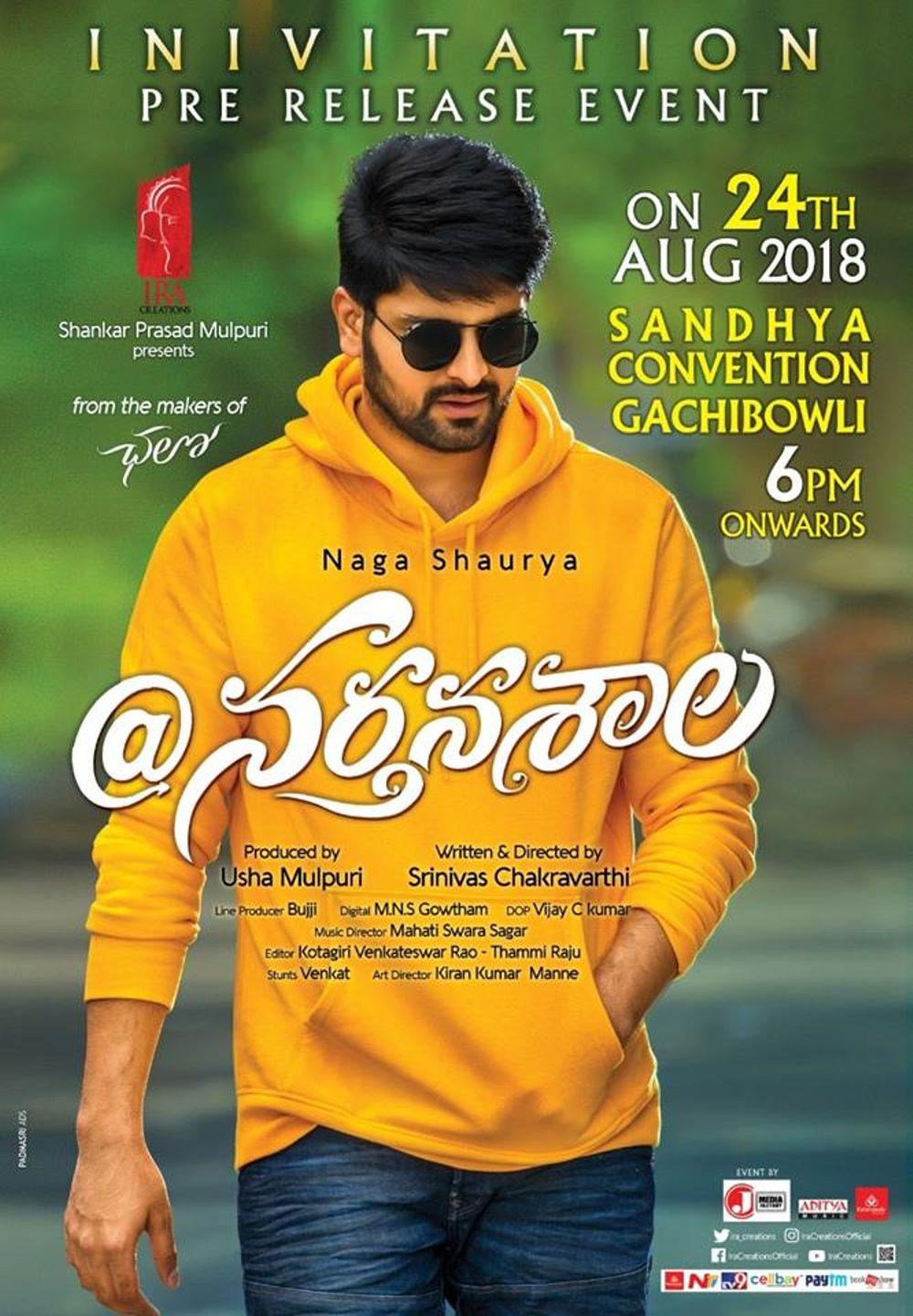 Nartanasala Movie Review Telugu Movie Review