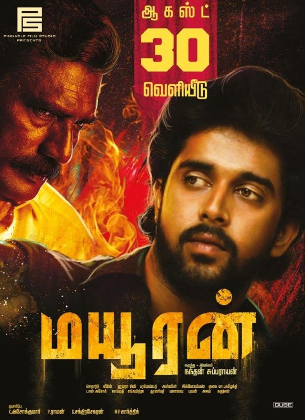 Mayuran Movie Review