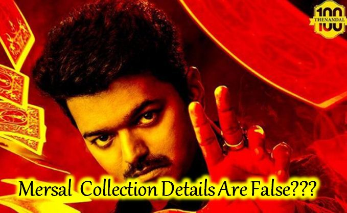 Mersal's Collection Report Is 99% False – Popular Distributor