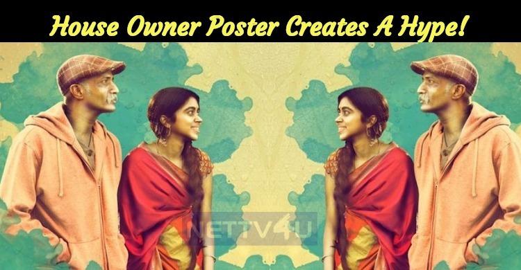 Lakshmy Ramakrishnan's House Owner Poster Creates A Hype!