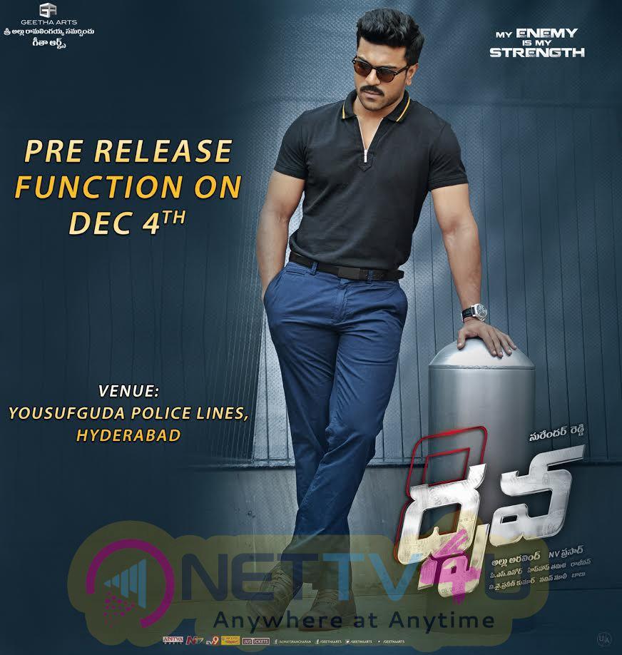 Dhruva Movie Pre Release Date Poster