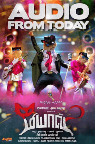 Meow Movie Review Tamil Movie Review