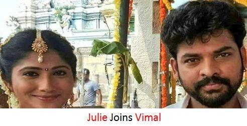 Julie Debuts With Vimal Movie!