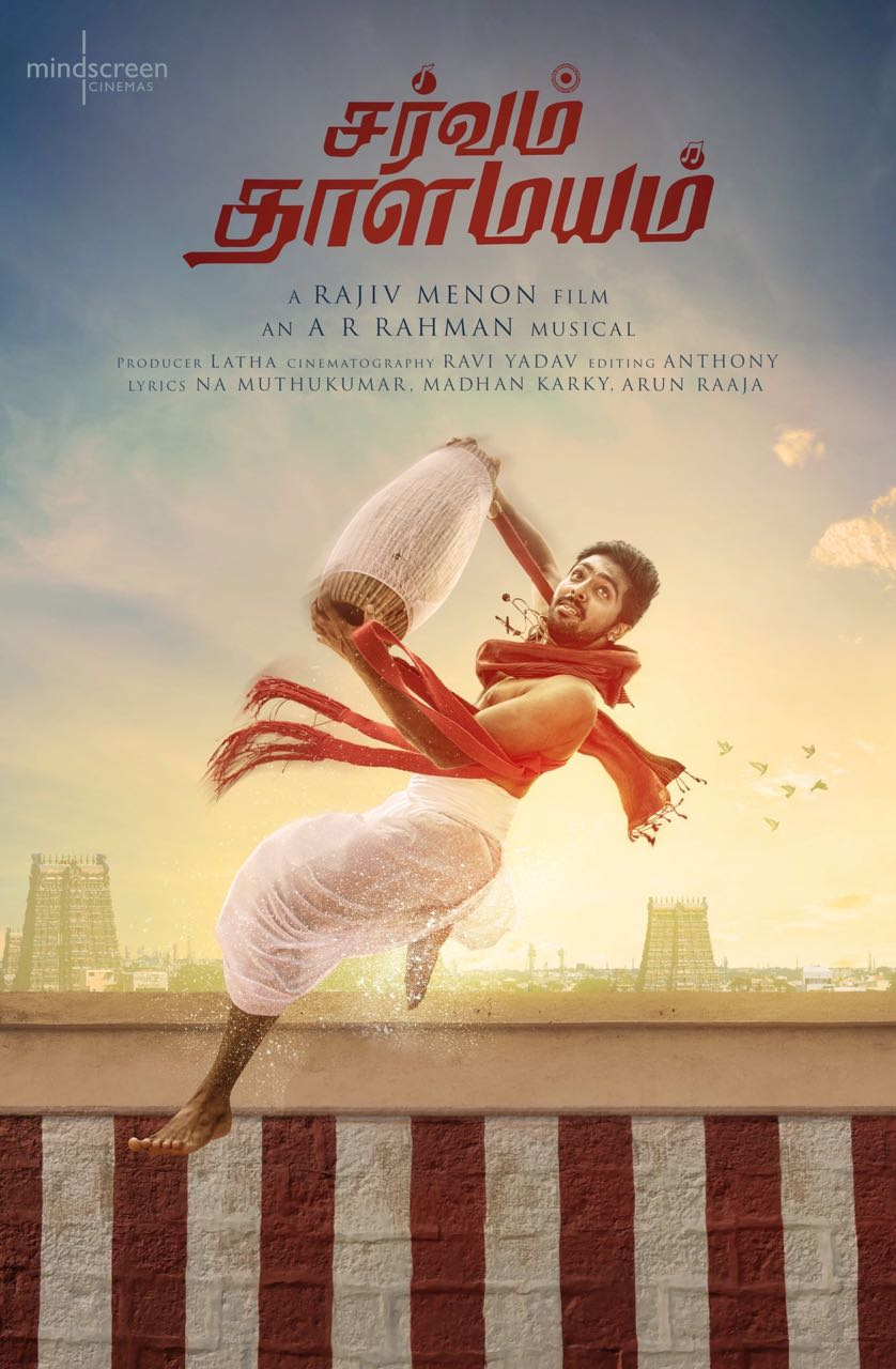 SarvamThaala Mayam Movie Review Tamil Movie Review