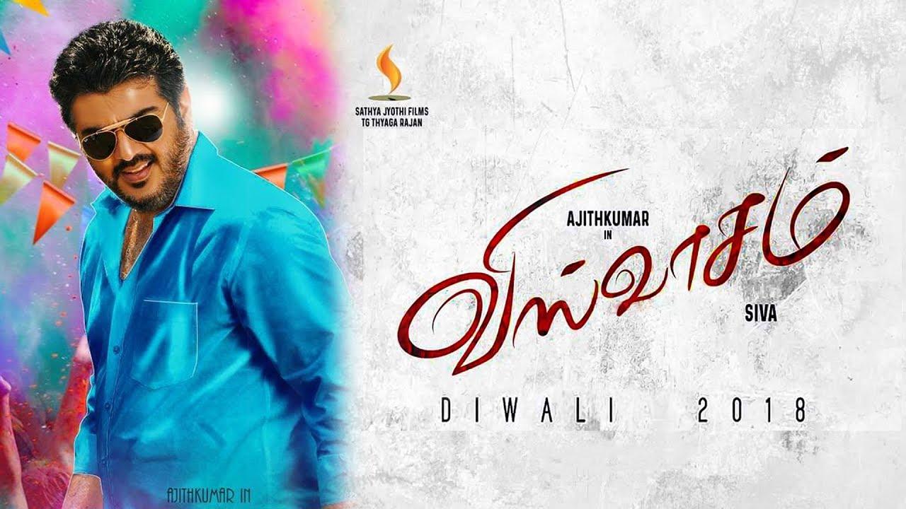 Visvasam Movie Review Tamil Movie Review
