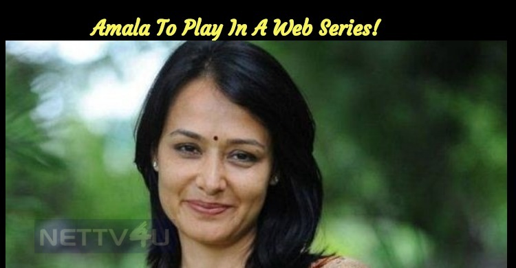 Amala To Play In A Web Series!