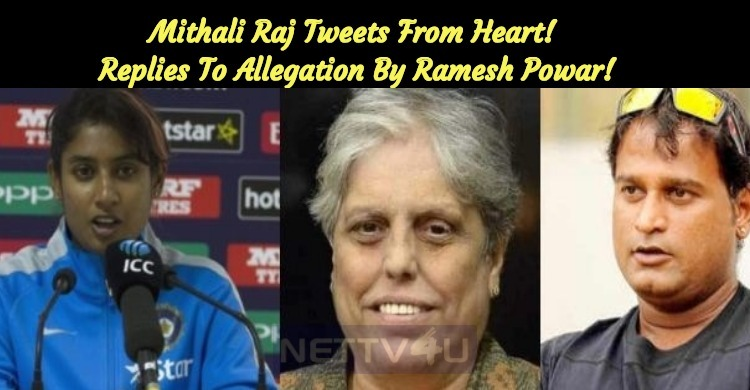 Mithali Raj Tweets From Heart! Replies To Allegation By Ramesh Powar!