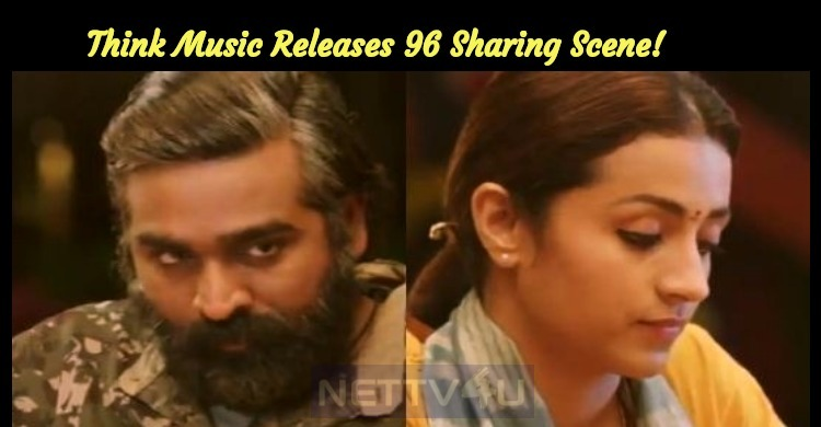 Think Music Releases 96 Sharing Scene!