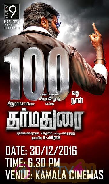 Dharmadurai Movie 100th Day Celebration Poster