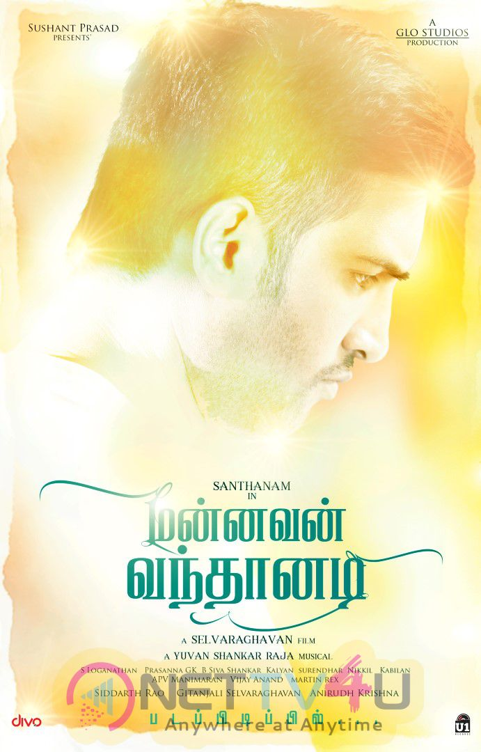 Mannavan Vanthanadi First Look Excellent Posters