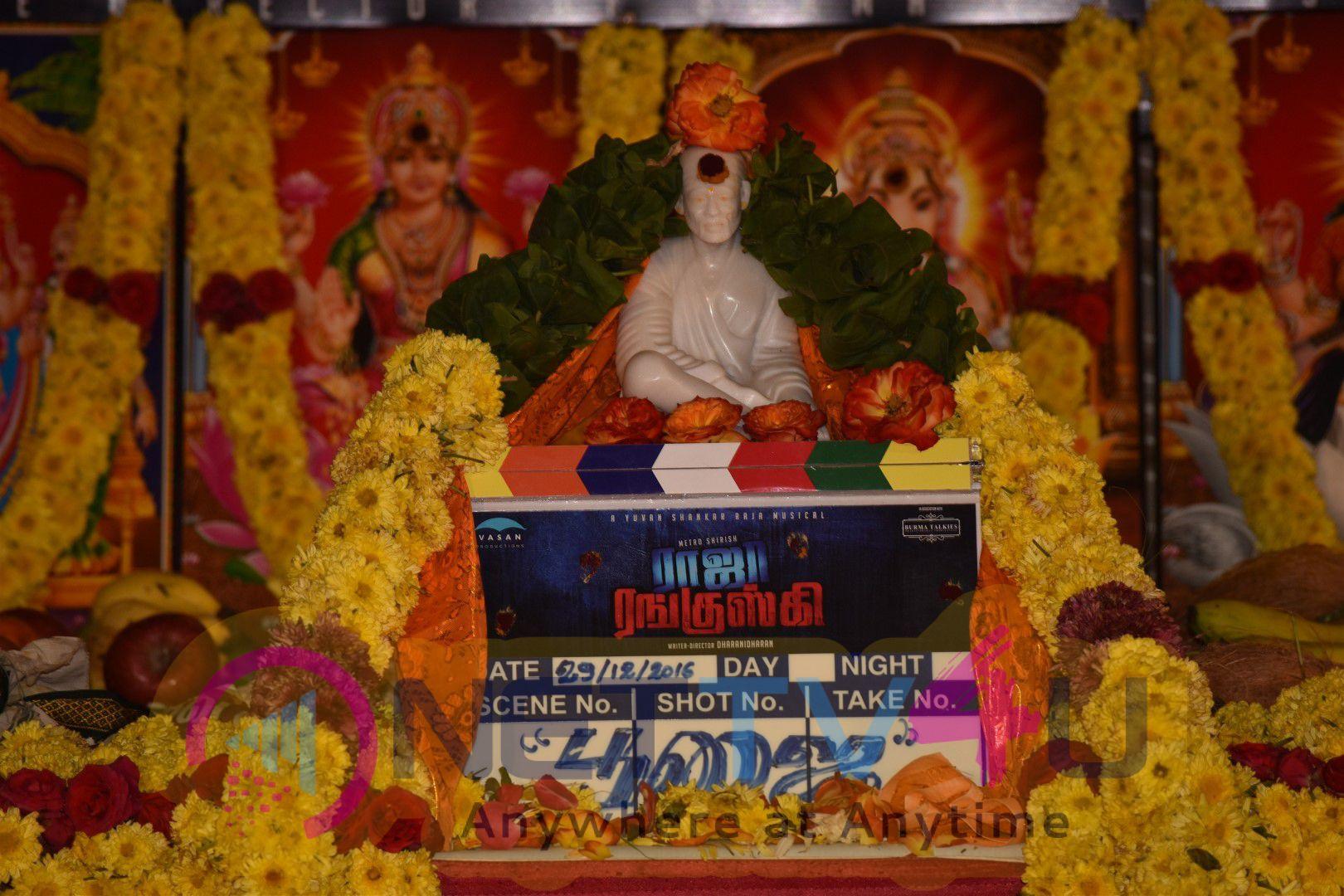 Raja Ranguski Movie Pooja Photos
