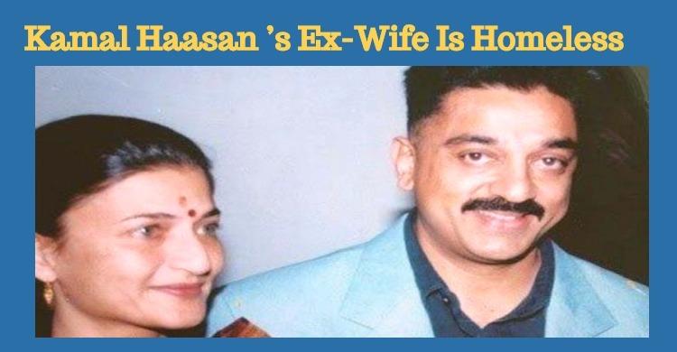 Kamal Haasan's Ex-Wife Is Homeless Now!