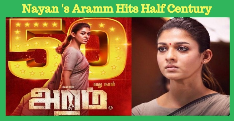 Nayantara's Block Buster Hit Aramm Hits Half Century!