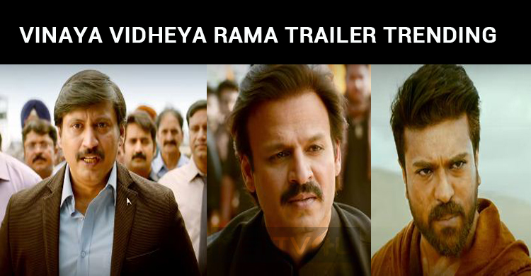 Ram Charan's Vinaya Vidheya Rama Trailer Trendi..