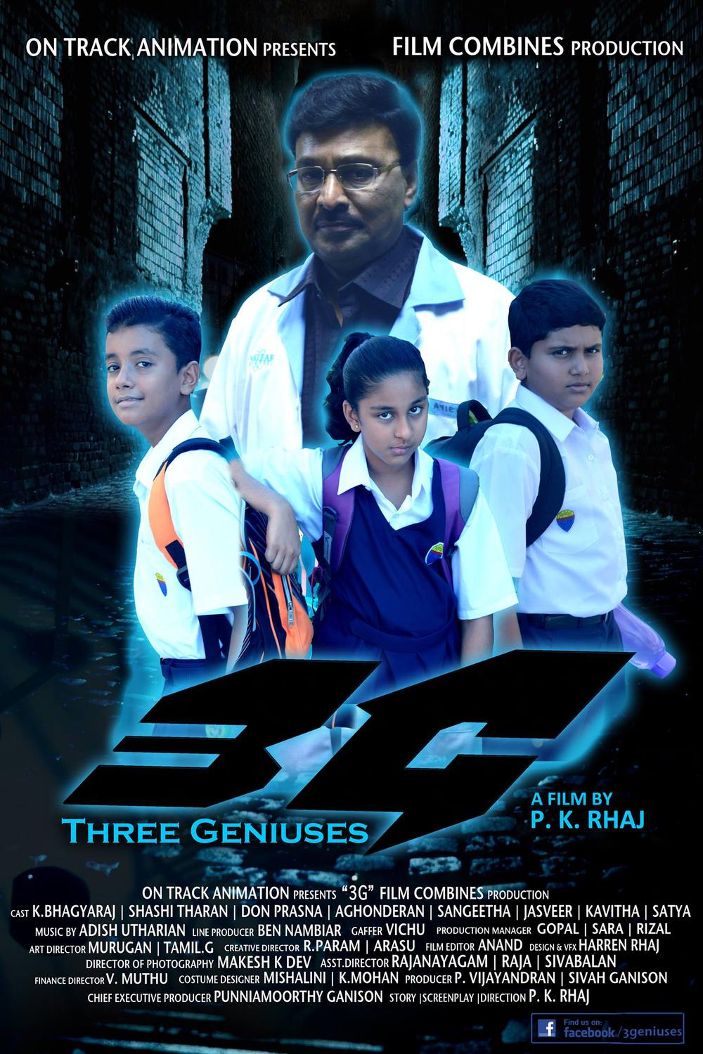 3 Geniuses Movie Review Tamil Movie Review