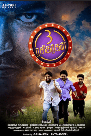 3 Rasikargal Movie Review Tamil Movie Review