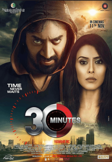 30 Minutes Movie Review
