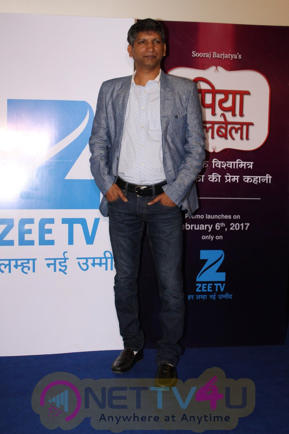 Sooraj Barjatya At Show Launch Piya Albela Stills