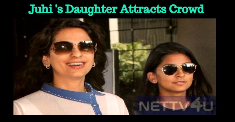 Juhi's Daughter Attracted Everyone In The IPL A..