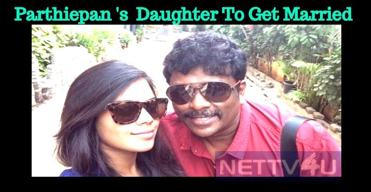 Parthiepan To Become A Father-In-Law!