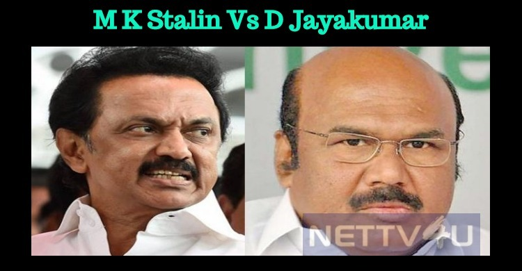 We Are Not Controlling The Cinema Industry As DMK Did - Minister Jayakumar Slams MK Stalin