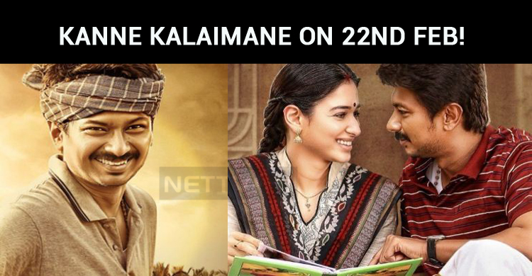 Kanne Kalaimane To Hit The Screens On 22nd Feb!