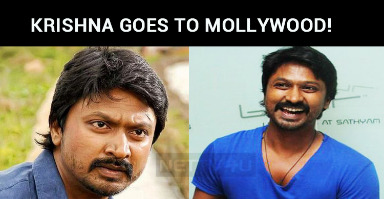 Krishna Goes To Mollywood!
