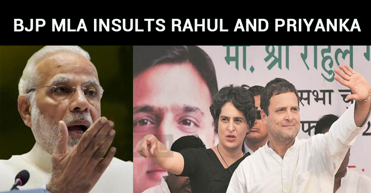 Rahul Is Ravana; Priyanka Is Surpanaga; Modi Is Rama – BJP MLA