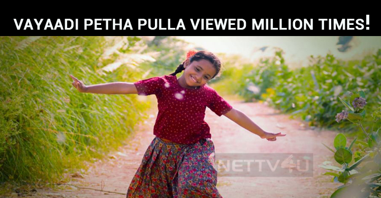 Vayaadi Petha Pulla Video Song Viewed Million T..
