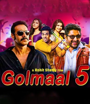 Golmaal 5 Movie Review