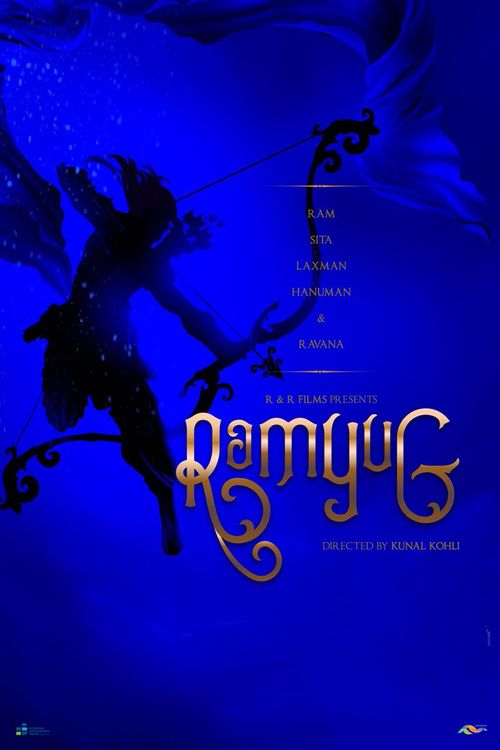 Ramyug Movie Review