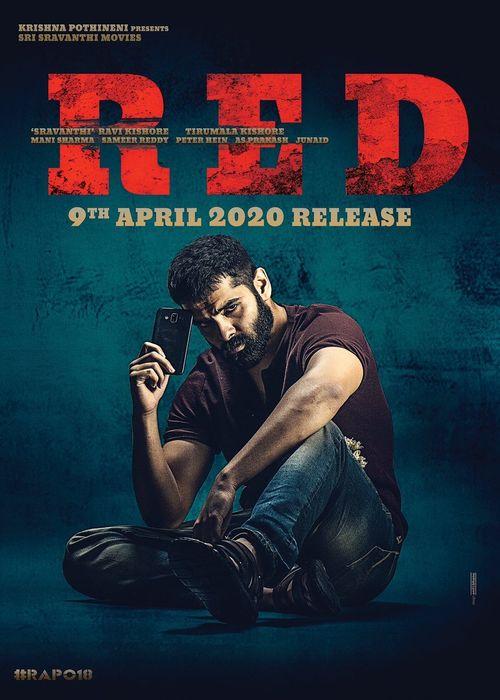 Red - Telugu Movie Review