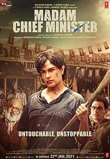 Madam Chief Minister Movie Review