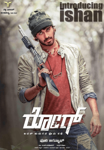 Rogue Kannada Movie Review Kannada Movie Review