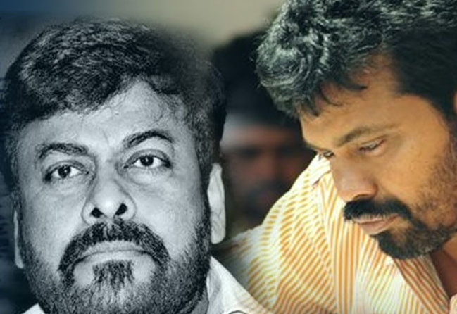 Chiranjeevi Lauds The Director After Watching R..