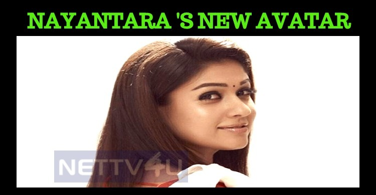 Nayantara's Surprising Avatar!