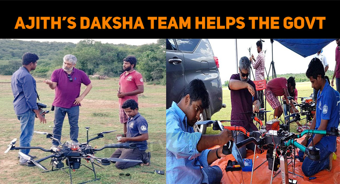 Thala Ajith's Daksha Team Helps The Government!..