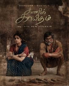 Saani Kaayidham Movie Review