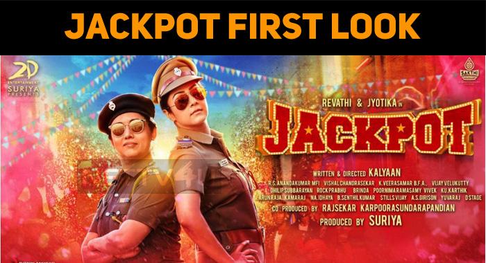 It's Jackpot For Revathi And Jyotika!