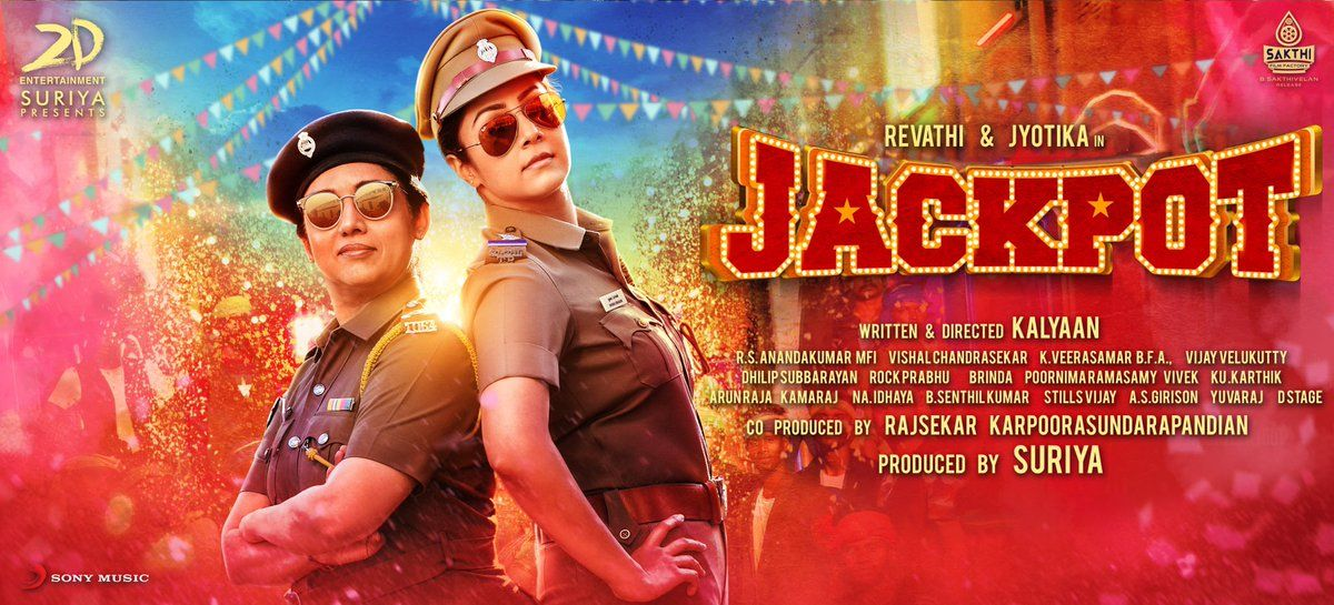 Jackpot Movie Posters Tamil Gallery