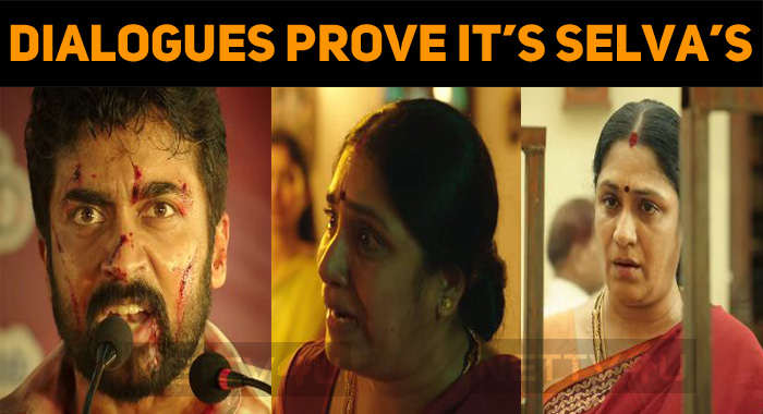 NGK Dialogues Prove Its Worth!