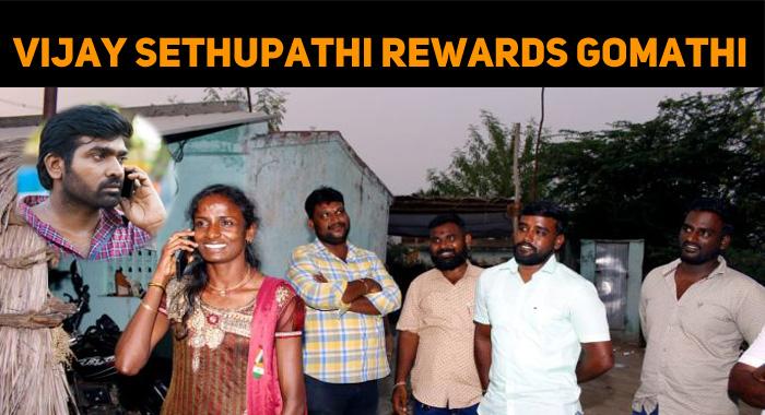 Vijay Sethupathi Rewards Gomathi Marimuthu!