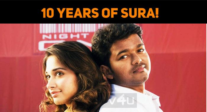 10 Years Of Sura!